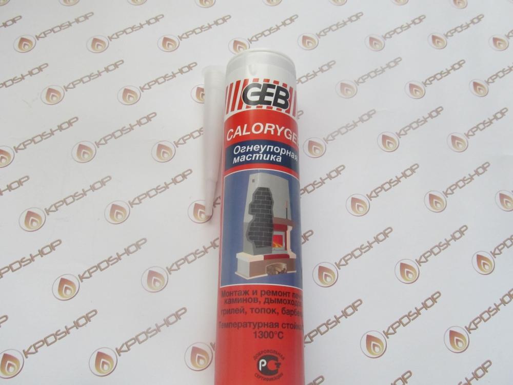 Огнеупорная мастика Geb Calorygeb 310 мл - 1